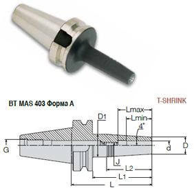 BT MAS T-shrink